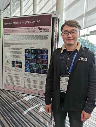 Dr Zeyu Xiao